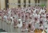 من سورة الرحمن